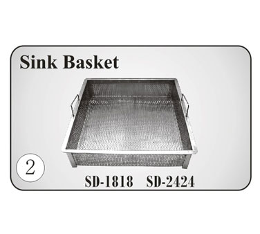 SD-1818 GSW USA - Compartment Sink Drain Basket, 17-3/4