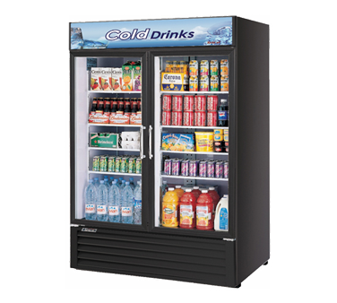 TGM-50RSB - Refrigerated Merchandiser